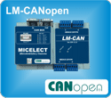 LM-CANopen® load weighing control unit by MICELECT